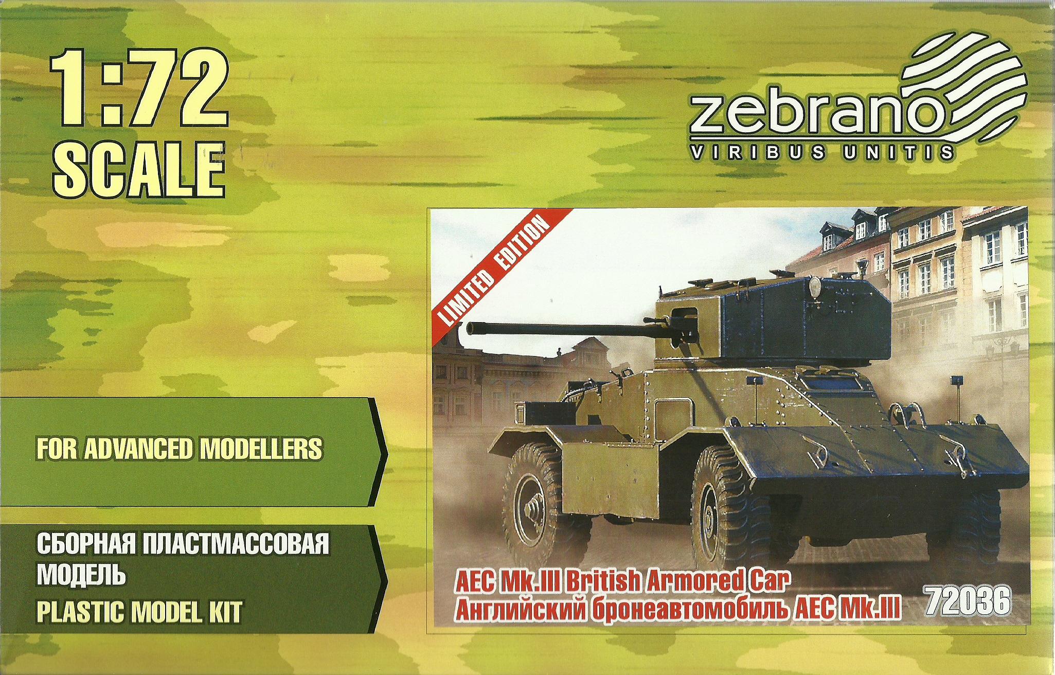 ACE Kfz.16 PKW Wehrmacht Medium personnel carrier 1:72 Modell-Bausatz NEU kit