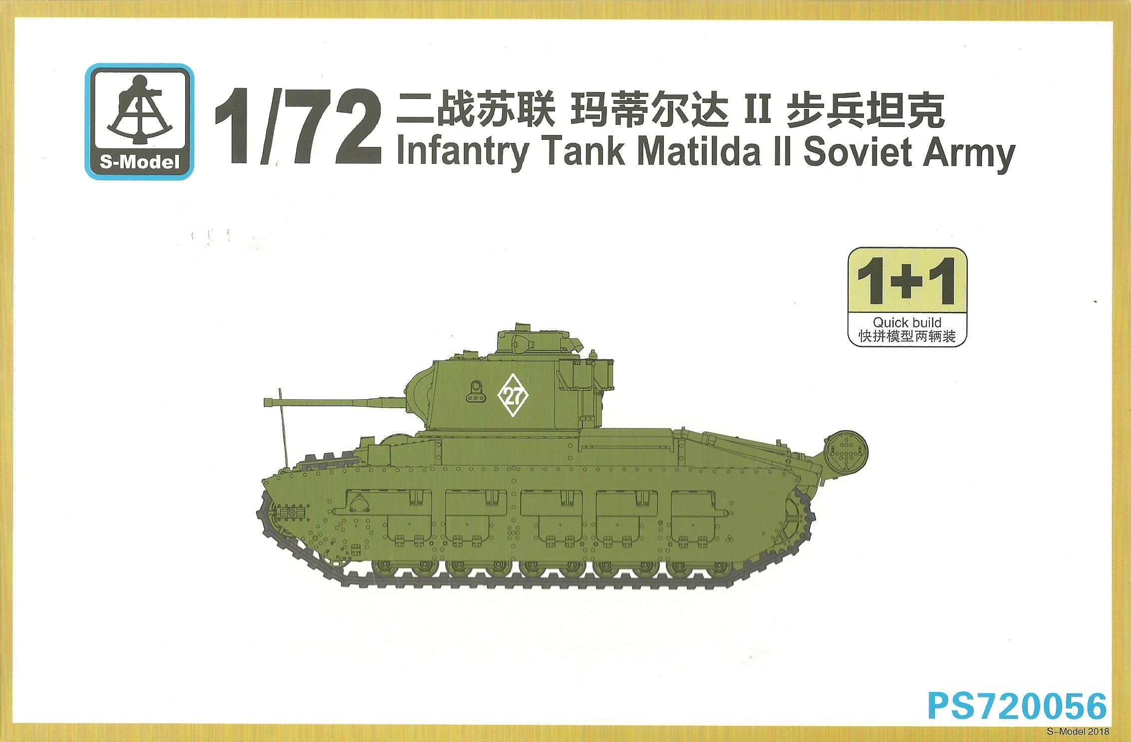 1+1 S-model 1//72 PS720135 SOMUA S35 Cavalry Tank